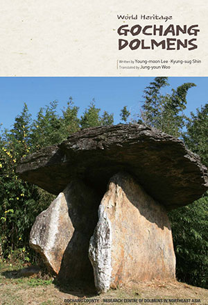 World Heritage GOCHANG DOLMENS